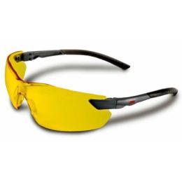 okuliare ochranne 3M 2821 žlté